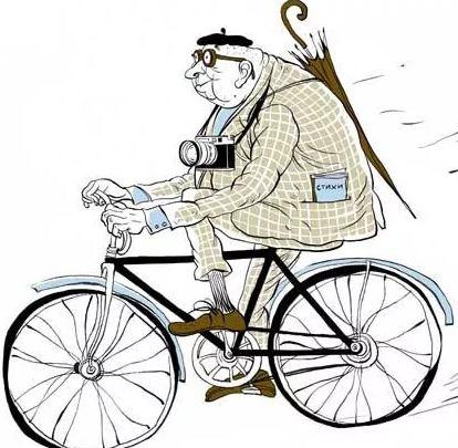 Купить велосипед Екатеринбург